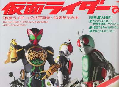 Kamen Rider Official Visual Book 40th Anniversary
