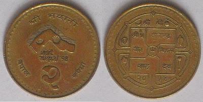 2 rupee visit nepal 1998