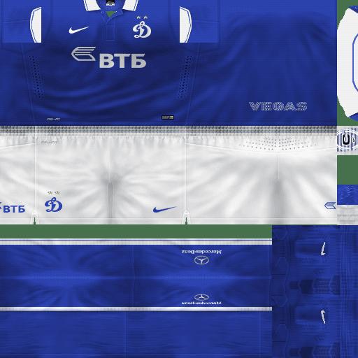 Dynamo Moscow Kit Dynamo Moscow 2014/2015