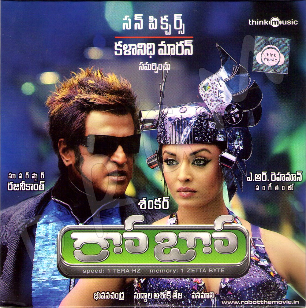 ROBO (2010) TELUGU MP3 SONGS FREE DOWNLOAD
