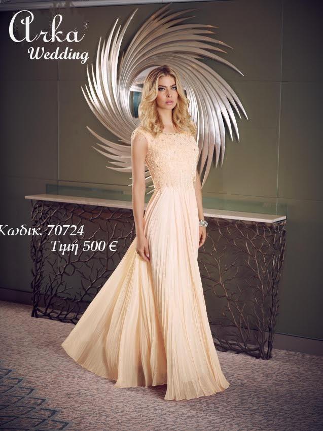 cbf158545cf8 Βραδινά Φορέματα   Φόρεμα chiffon πλισσαρισμένη φούστα και μπολεράκι  ολοκέντητο με κρύσταλλα