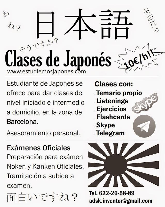 ¡Clases de Japonés!