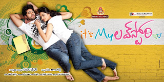 It's My Love Story Movie Songs