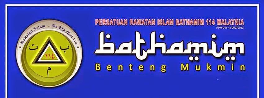 BATHAMIM