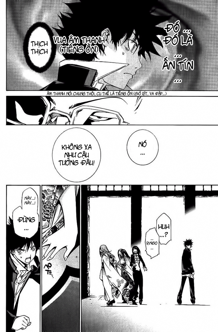 Air Gear Chap 100
