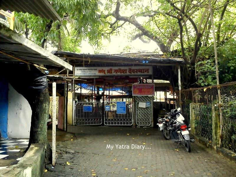 Way to Shri Swayumbhu Siddhivinayaka Ganesh Temple, Vazira Naka in Borivli