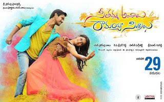 Seethamma Andalu Ramayya Sitralu Release Wallpapers
