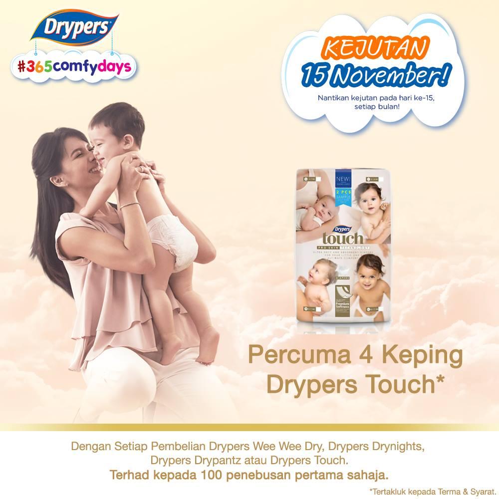 Promosi Drypers Malaysia! Dapatkan 4 keping Drypers Touch secara percuma!