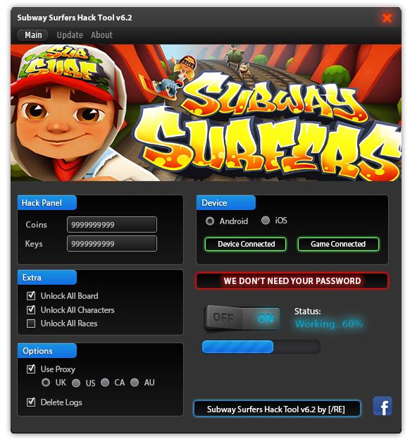 hack subway surfers ios download