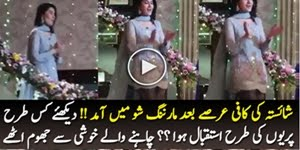 Shaista Lodhi Pictures in Geo Subah Pakistan 2017 Full