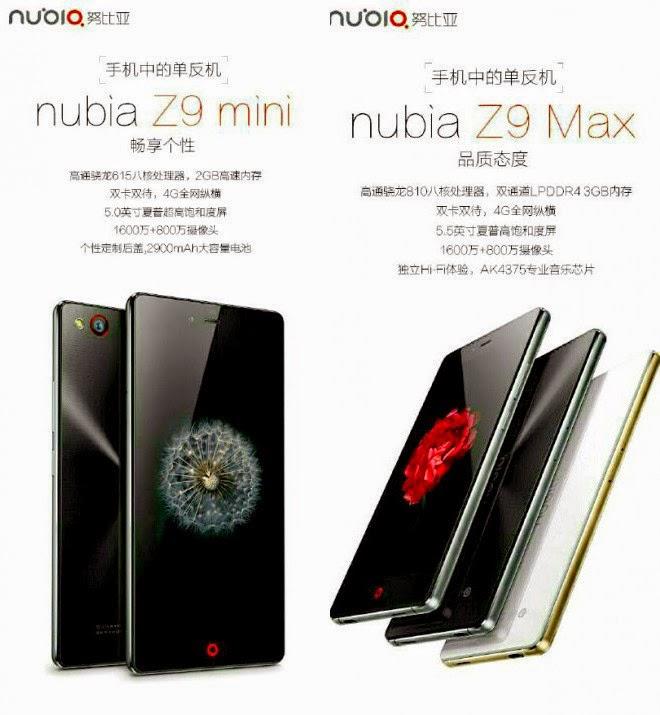 Inilah spesifikasi ZTE Nubia 9, nubia 9 Mini dan Nubia 9 Maxx, rilis besok