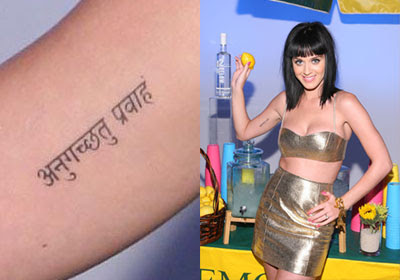 Katy Perry's Sanskrit Tattoo