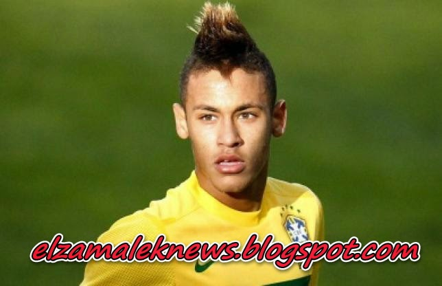 Nymar Striker of Brazil