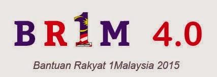 Semakan Status BR1M 2015 Bantuan Rakyat 1Malaysia