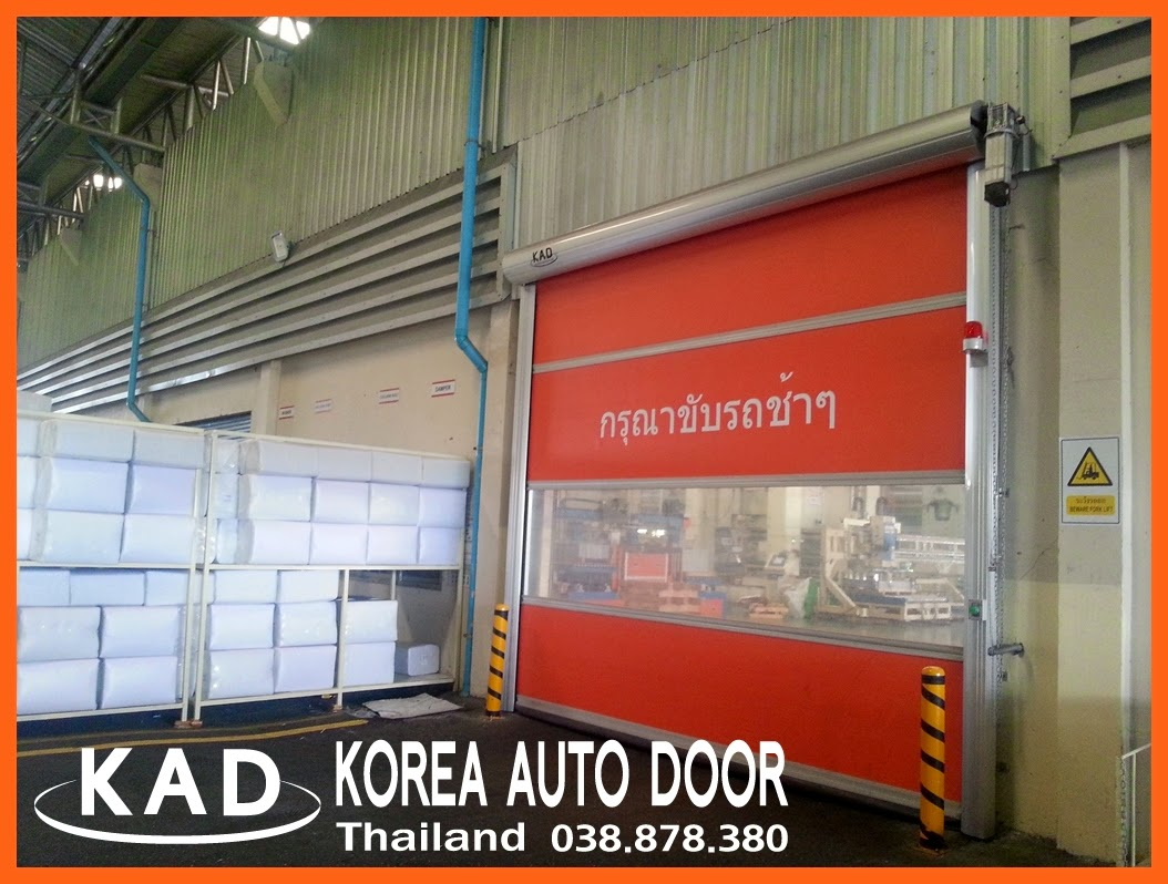 kad high speed door can print the logo or the words that you want