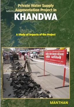 http://www.manthan-india.org/IMG/pdf/Khandwa_book_FINAL.pdf