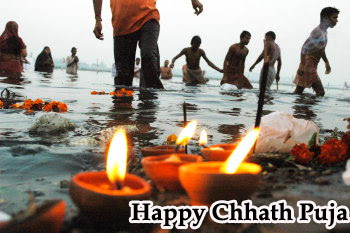 Chhath puja 2014 - How its celebrated, Chhath puja 2014 Date