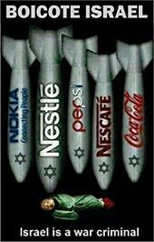 Campanha Mundial de Boicote a Israel