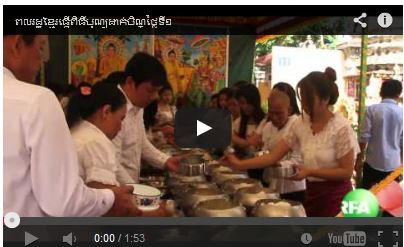 http://kimedia.blogspot.com/2014/09/blog-post_10.html