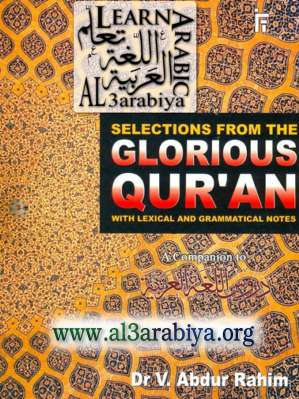 Selections from the Glorious Qur'an with Lexical and Grammatical Notes