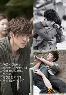 City Conquest Korean Drama Foto Kim Hyun J...