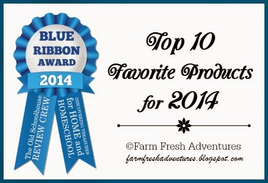 top 10 favorite products for homeschool