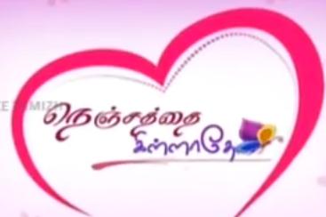 Nenjathai Killathey – Episode 108 – November 26, 2014 Zee Tamil Tv Serial