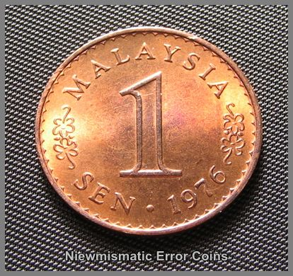 Malaysia 1976 One Cent