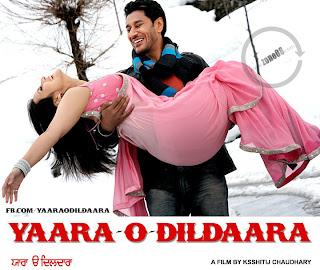 Yaara O Dildaara (2011) [Punjabi] SL YT - Harbhajan Maan, Tulip Joshi, Kabir Bedi, Gurpreet Guggi, Gulzar Inder Chahal, Jonita Doda, Neena Cheema, Sunita Dheer