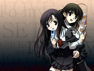 Imagenes de School Days