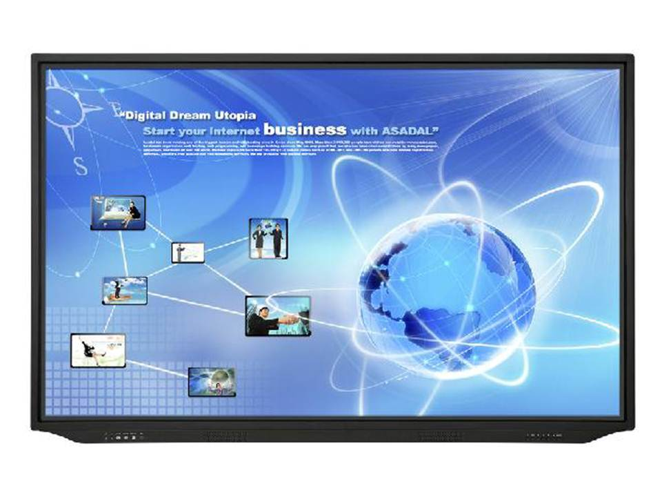 IMAGE PATH Interactive Display Board