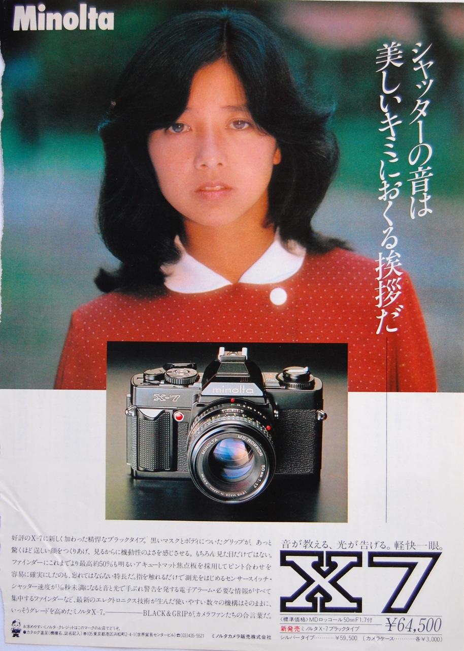 宮崎美子の画像 p1_38