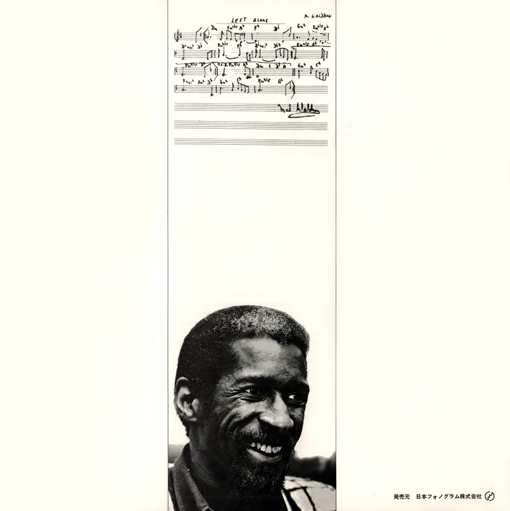 inconstant sol: MAL WALDRON – MAL: LIVE 4 TO 1 (PHILIPS, 1971)