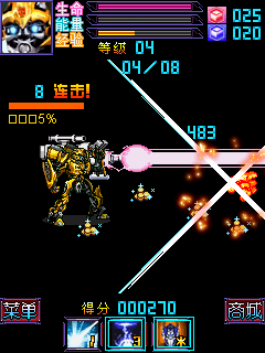 Screenshots of the Autobots! Deformation for java mobile, phone.