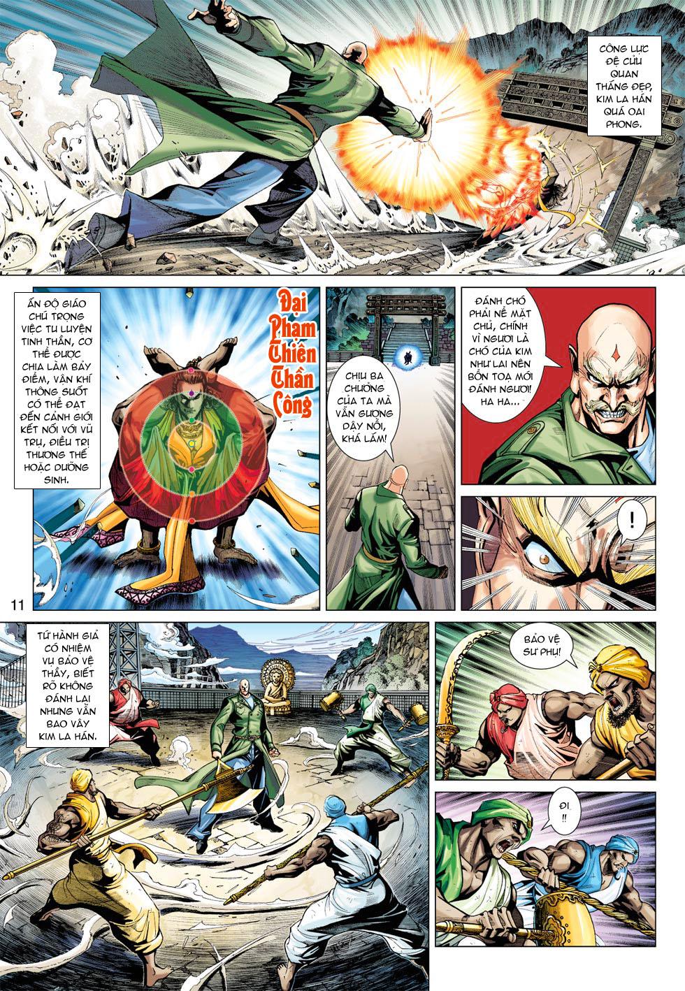 Tân Tác Long Hổ Môn trang 44