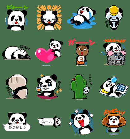 Panda-Ichiro