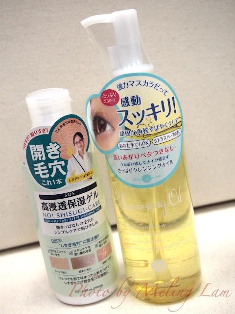 city super 石澤研究所 全效卸妝潔面油 SQS高浸透保濕化妝水