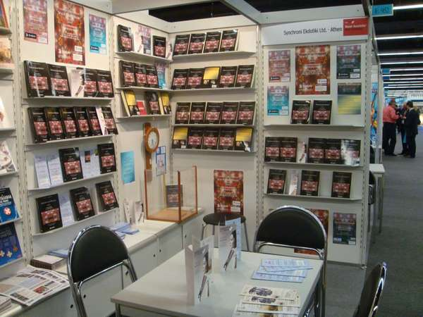 Buchmesse stand 2009-Kertsopoulos