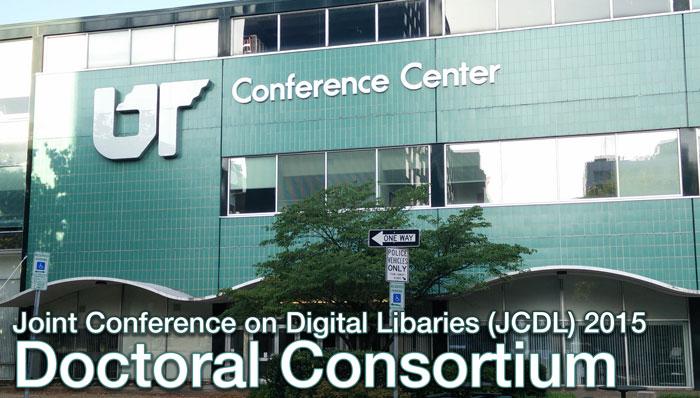 Digital dissertation consortium