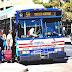 List Of Metrobus Routes (Washington, D.C.) - Washington Dc Bus Schedule