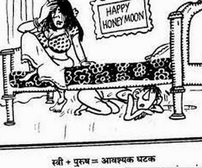 funne-sex-photo-marathi