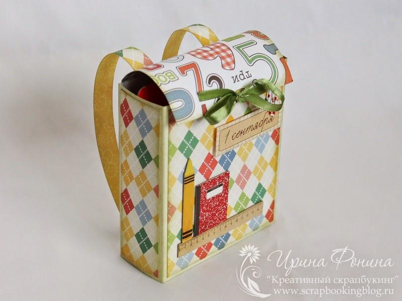 Коробочка-рюкзак для подарка на 1 сентября