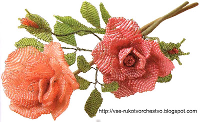Цветок из бисера роза. Схемы