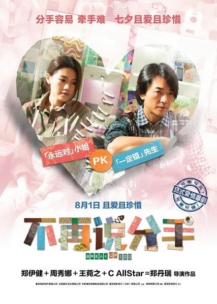 Bậc Thầy Chia Tay Kênh trên TV Full Tập Thuyết minh Full HD