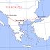 Rama: Via Egantia will be transformed into an extraordinary touristic artery