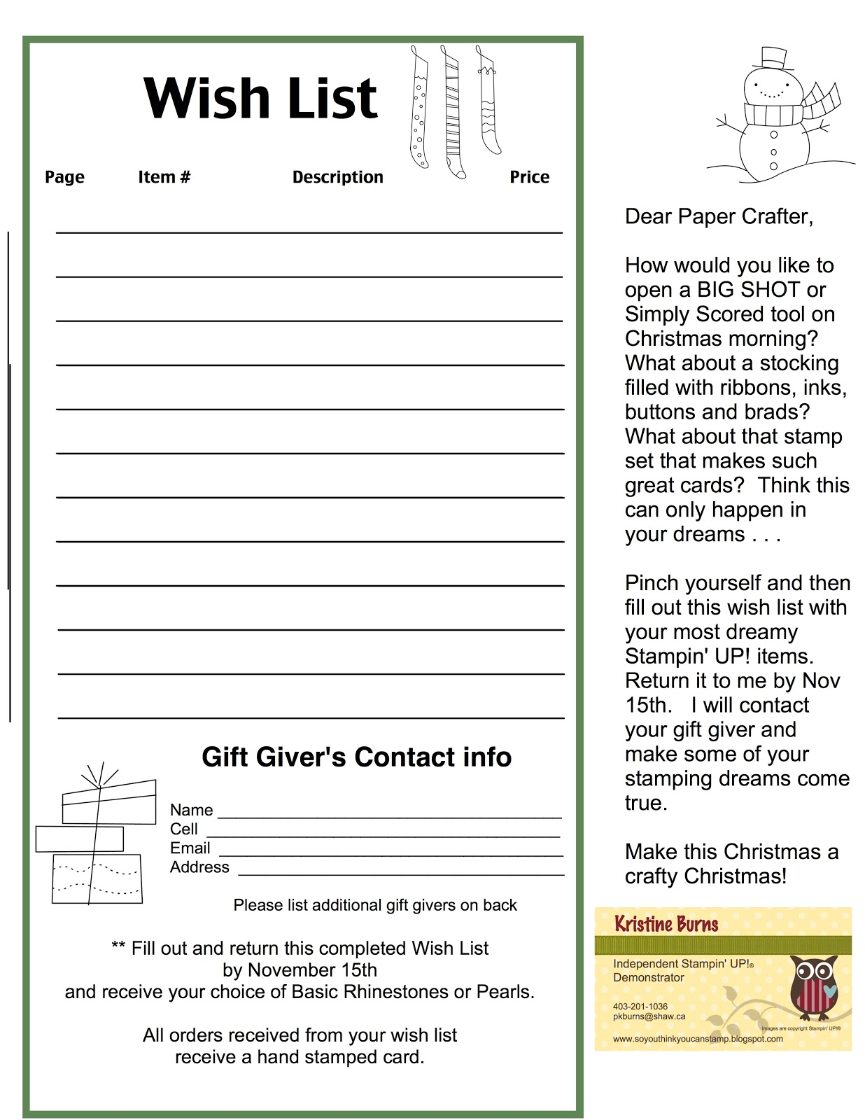 Best 28 on my wish list free christmas printables my for Home wish list