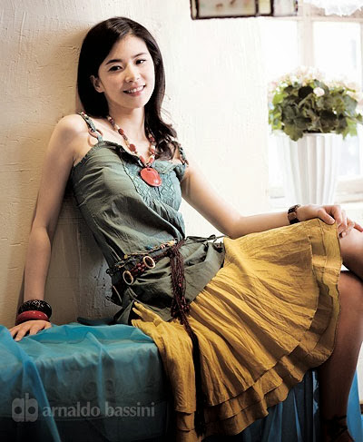 Lee Bo Young ('I Hear Your Voice')