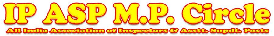 Postal Inspector M.P. Circle - निरीक्षक दर्पण - IP ASP MP