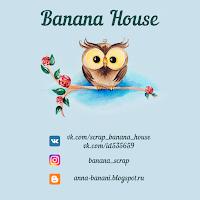Banana House ВКонтакте