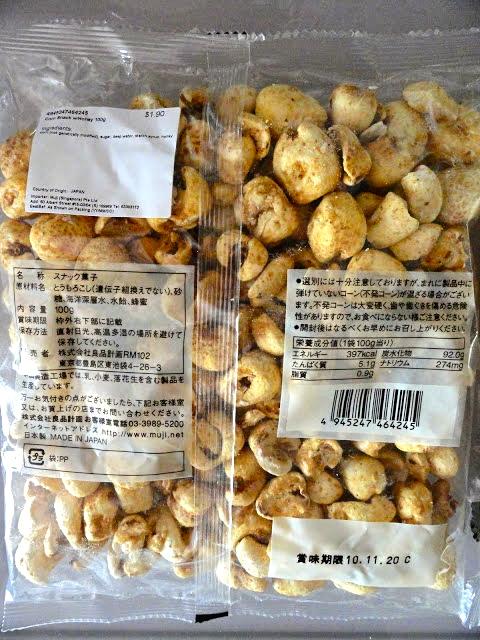 Muji Pop Corn Snack